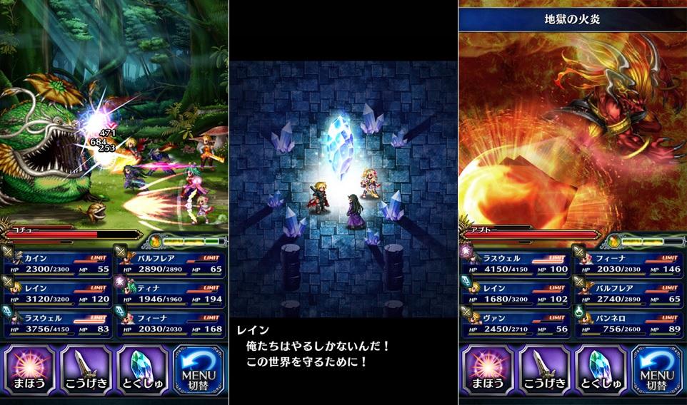 final-fantasy-brave-exvius-2