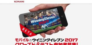 pes-2017-winning-eleven-android-ios