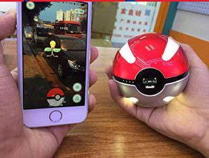 pokemon-go-betaria-cargador-movil-pokebola