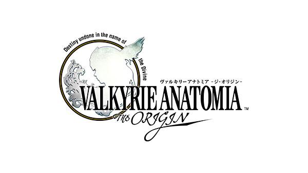 valkyrie-anatomia-1
