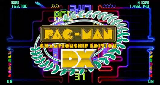 pacman-champhionship-edition-dx-portada