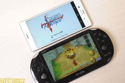 Final-Fantasy-Adventure-android-mana-ios-10
