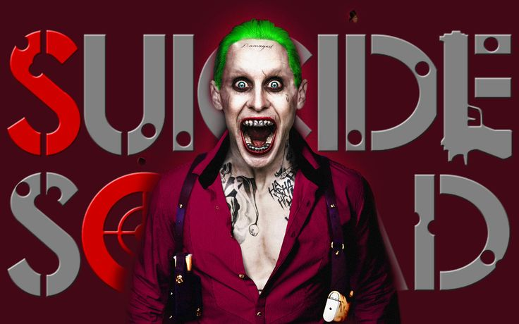 suicide-squad-special-ops-0