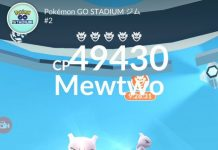 capturar-mewtwo-pokemon-go