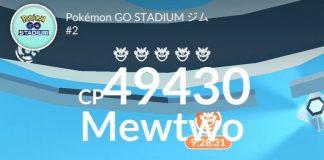 capturar-mewtwo-pokemon-go
