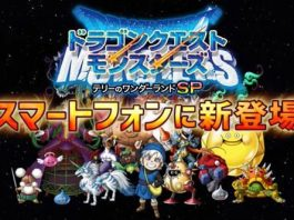 dragon-quest-monsters-terrys-wonderland-sp