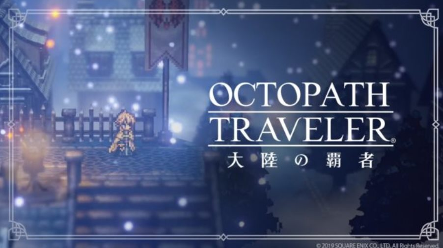 octopath-traveler-champions-of-the-continent