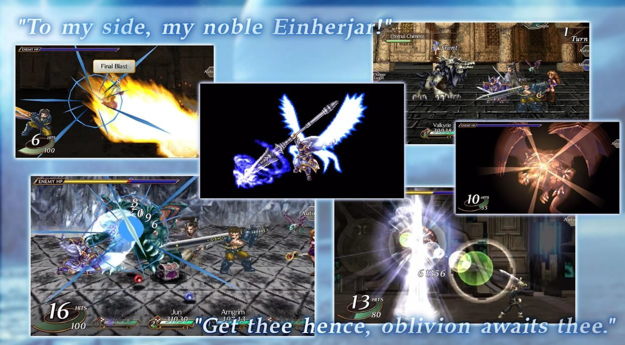 valkyrie-profile-lenneth-1