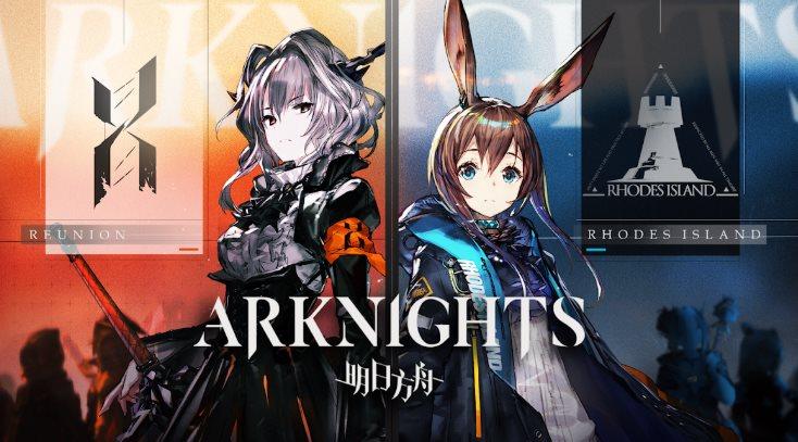 Trucos de Arknights