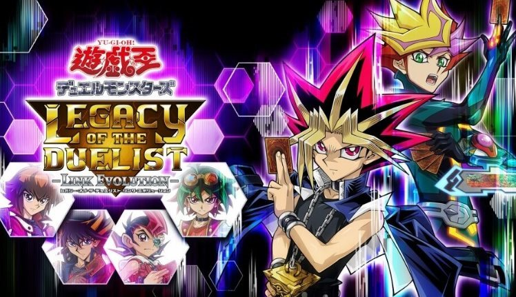 trofeos de Yu-Gi-Oh! Legacy of the Duelist: Link Evolution