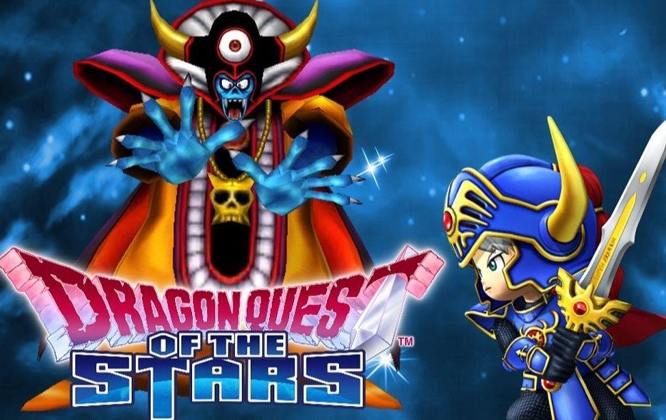 vocaciones de Dragon Quest of the Stars