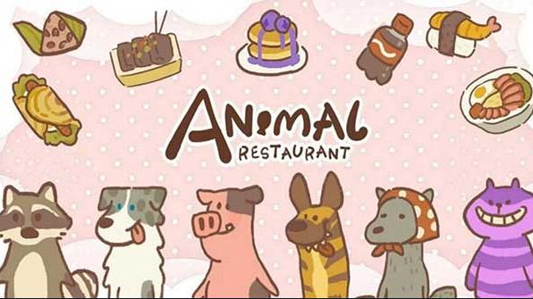 Trucos de Animal Restaurant