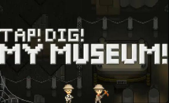 Trucos de Tap Dig My Museum
