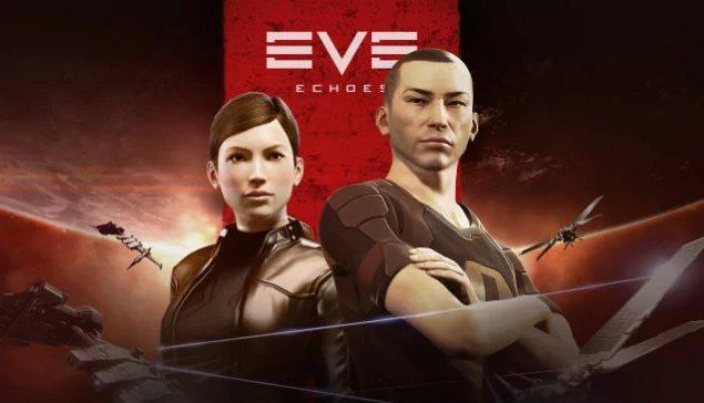 mercado de EVE Echoes