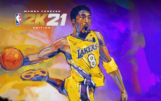 trofeos de NBA 2K21 logros