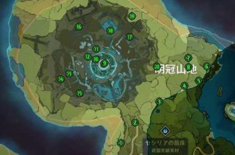 Anemoculus en Genshin Impact 1