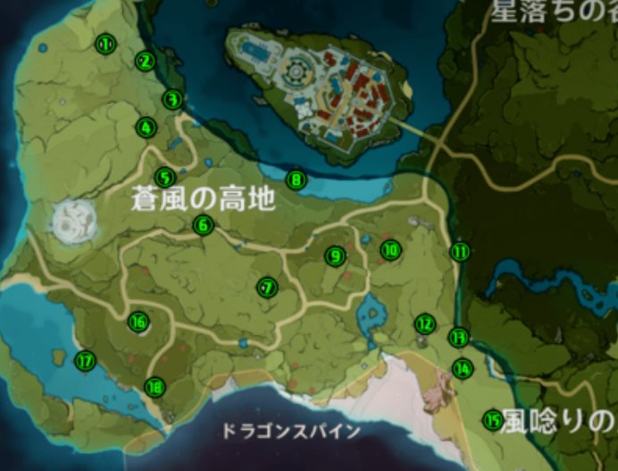 Anemoculus en Genshin Impact 2