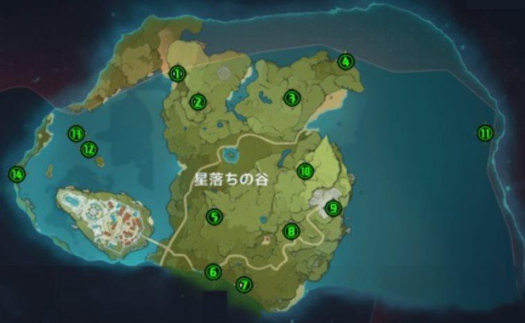 Anemoculus en Genshin Impact 6