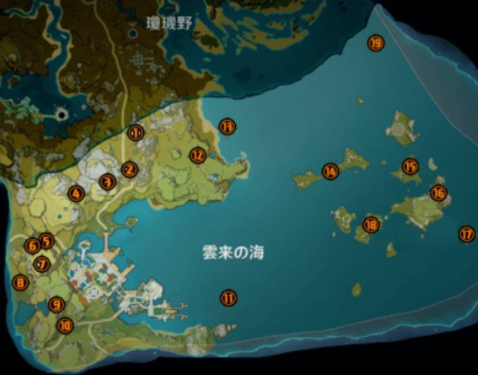 Geoculus en Genshin Impact Mar de Nubes