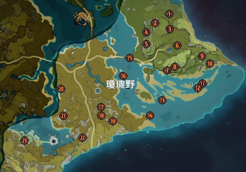 Geoculus en Genshin Impact Qiongji 1