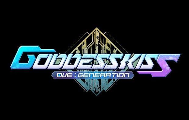 códigos de Goddess Kiss Ove