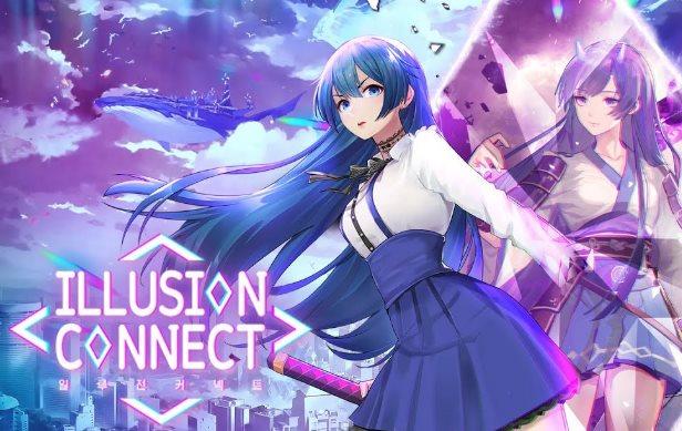 mejor grupo en Illusion Connect