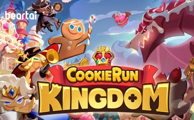 códigos de Cookie Run Kingdom