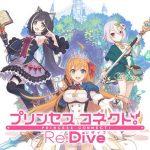 meilleurs personnages de Princess Connect Re Dive (Priconne)
