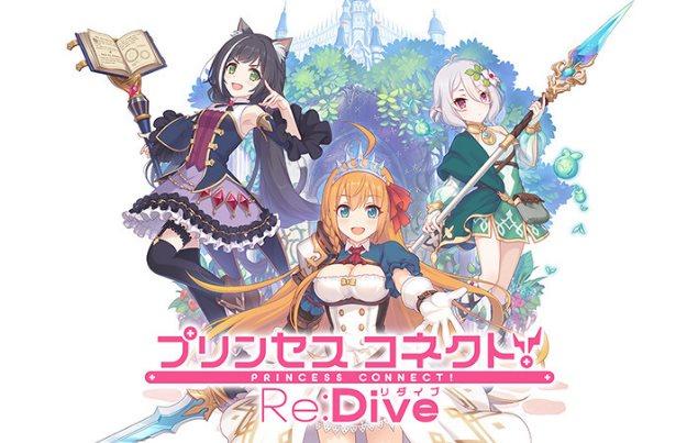 priconne relance de Princess Connect Re Dive
