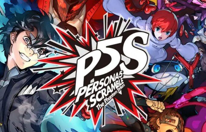 punti Persona in Persona 5 Strikers