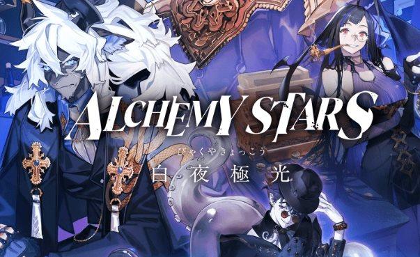 Liste der Alchemy Stars-Codes