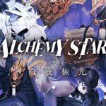 codes Alchemy Stars