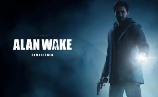 achievement-alan-wake-remastered-trophaen